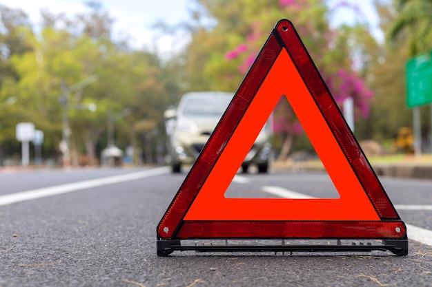 赤い三角形、赤い緊急停止の標識