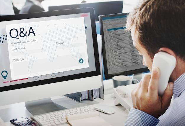 問い合わせを登録するオンラインwebページの概念