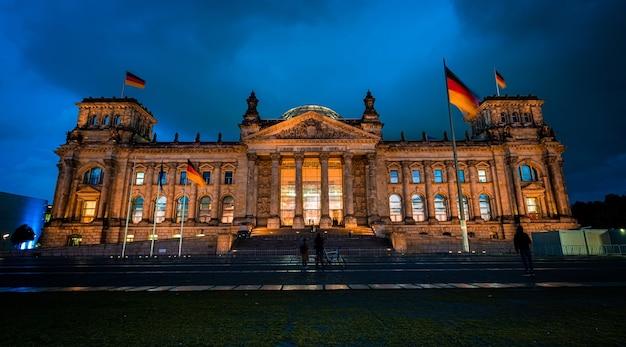 ベルリンの国会議事堂