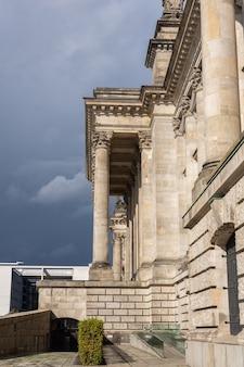 Reichstag 건물, 세계에서 가장 많이 방문한 의회, 독일 베를린의 역사적인 건물