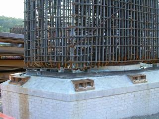 Reinforcing bar structure