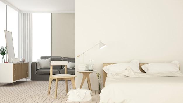 아파트-3d로 공간과 침실 공간을 최소화하고 벽 장식을 비우십시오.