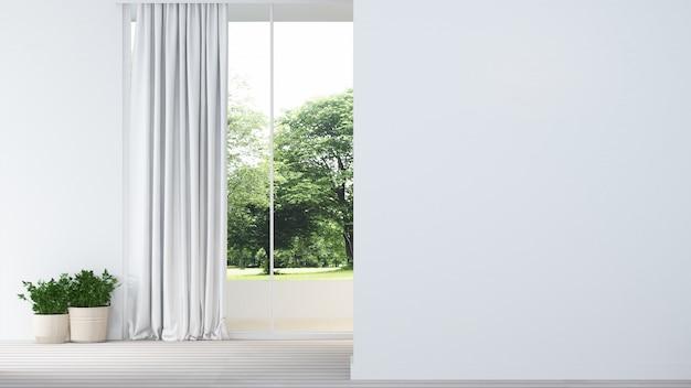 Релакс пространство интерьера минимально и отделка стен пустует в квартире