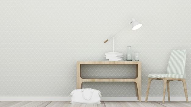 편안한 흰색 인테리어 3d 렌더링