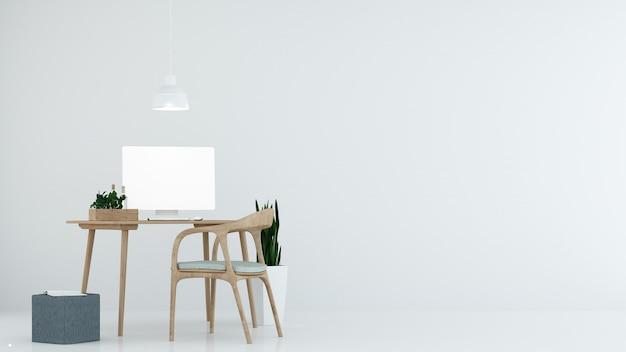 Relax white  interior 3d rendering