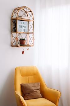 Расслабляющий уголок для чтения с желтым креслом-качалкой