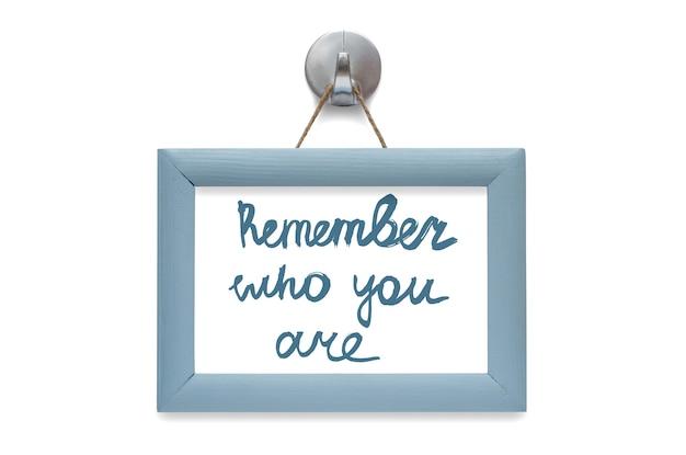 あなたが誰であるか覚えています。