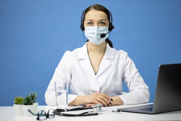 검역 및 자기 격리 중 원격 의료 상담. 온라인 의사