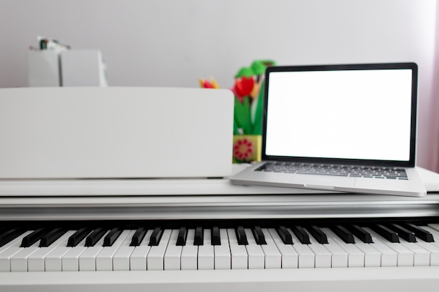 Удаленный урок музыки