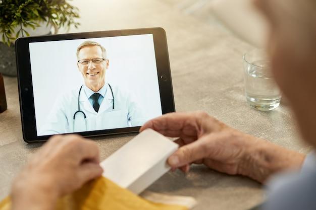 친절한 의사의 원격 온라인 상담