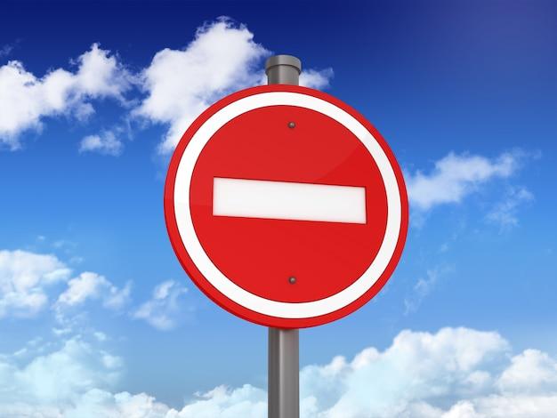 Rendering illustration of do not enter road sign