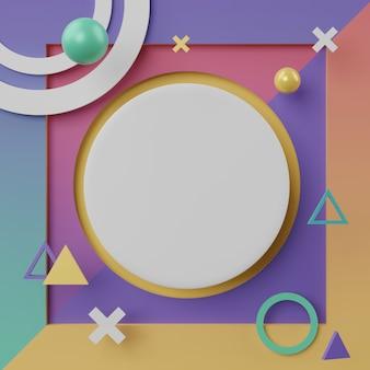 幾何学的形状の製品プレゼンテーション用の白い空白のシリンダーフレームのレンダリング