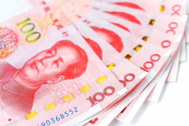 중국의 인민폐 공식 통화.