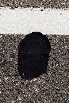 도로를 개조 한 포장 도로