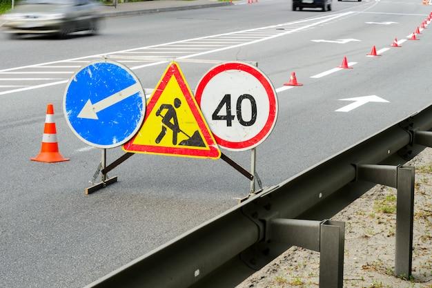도로 표지판 수리