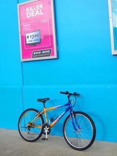 Велосипед - repco претендента, данидин