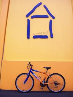 Велосипед - repco претендента, шины, ездить