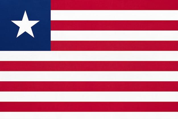 共和国リベリア国立生地旗繊維の背景。世界のアフリカの国の象徴。