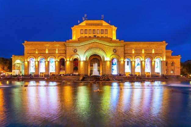 エレバン共和国広場