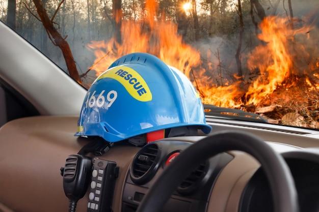 Спасательный шлем помещен в автомобиль