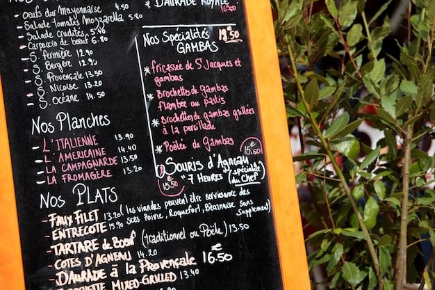 Меню ресторана доска во франции