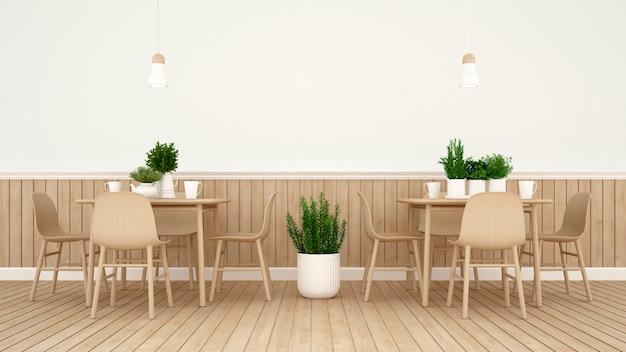Ресторан или кафе по дизайну дерева - 3d рендеринг