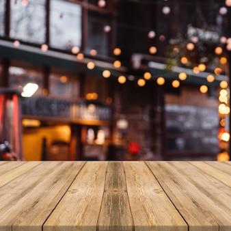 레스토랑 또는 호텔 거리 음식 bokeh 나무 테이블 광장 디스플레이 배경