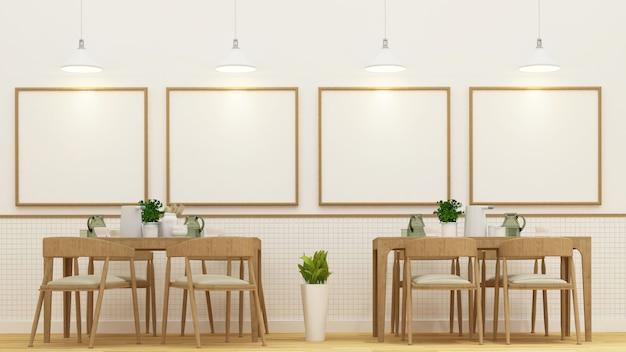 Restaurnatまたはアートワーク用のカフェとフレーム -  3dレンダリング