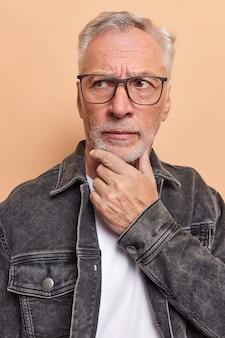 Пенсионная жизнь и старики