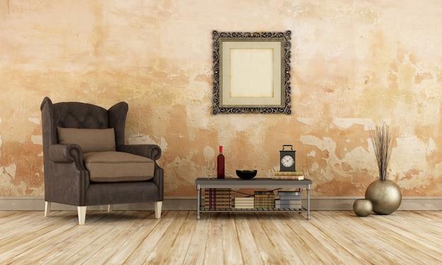 古い木の床に革張りのアームチェアとレトロな部屋