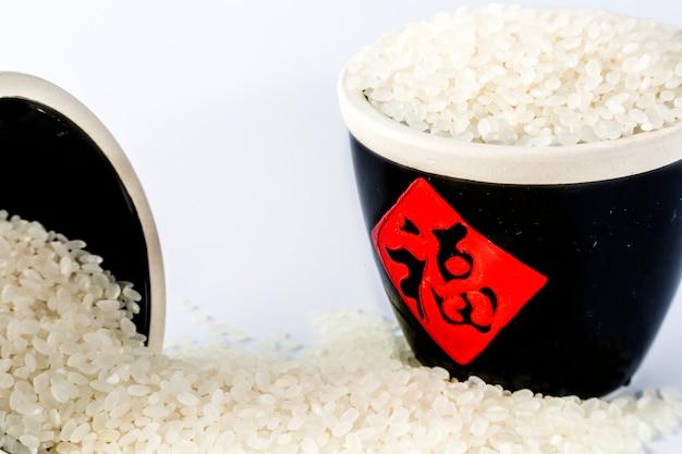 白い背景に米