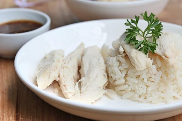 チキン蒸しご飯