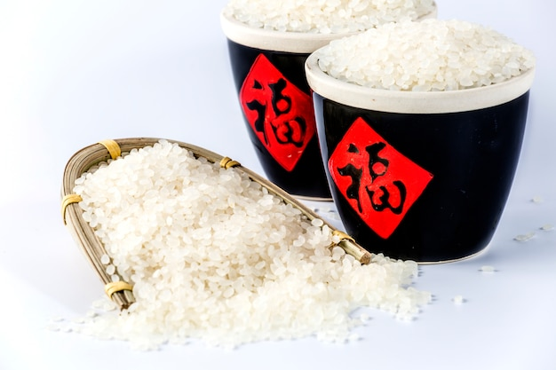 Rice on white background