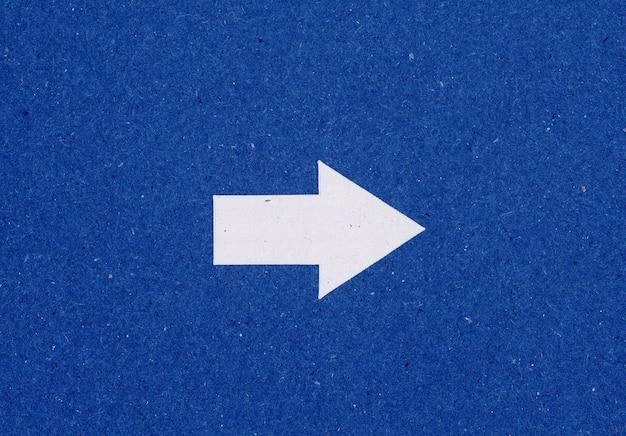 右矢印記号