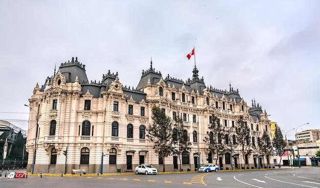 페루 리마의 리막 빌딩 또는 카사 루즈벨트