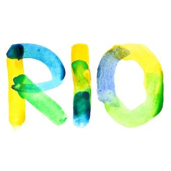 Рио - акварель текст, изолированные на белом. цвета напоминают флаг бразилии