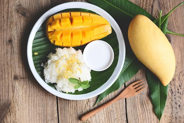ココナッツミルクで炊いた熟したマンゴーライス、アジアンタイのデザートトロピカルスイートマンゴーフルーツフード