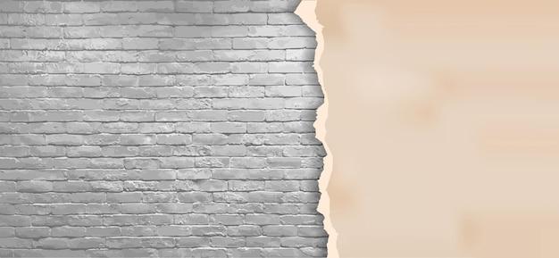 현대 벽돌 벽 텍스쳐 배경, 벡터 일러스트 레이 션 디자인에 찢어진 종이
