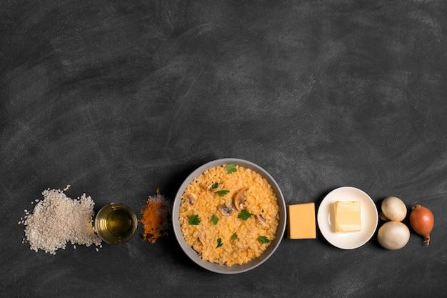Ризотто с грибами, специями и сыром пармезан