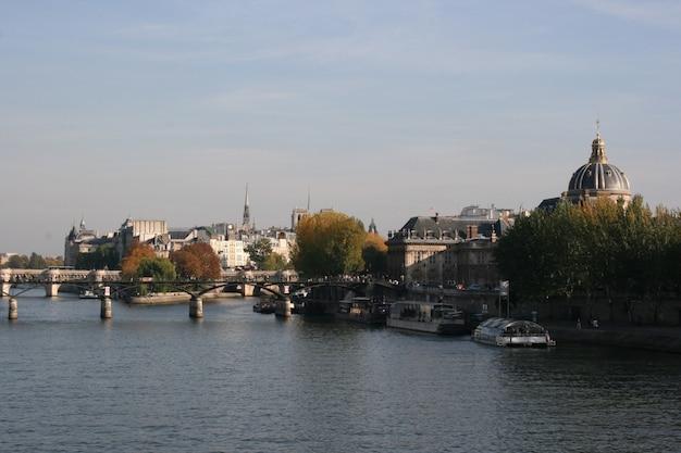 파리의 세느 강