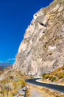 페루의 콜카 캐년의 도로