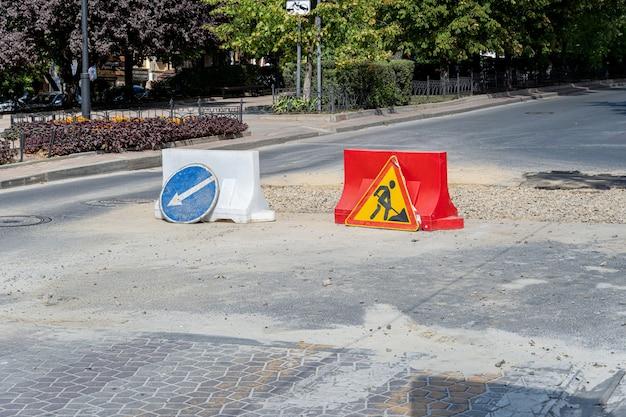 Дорожный ремонт осторожно работает знак