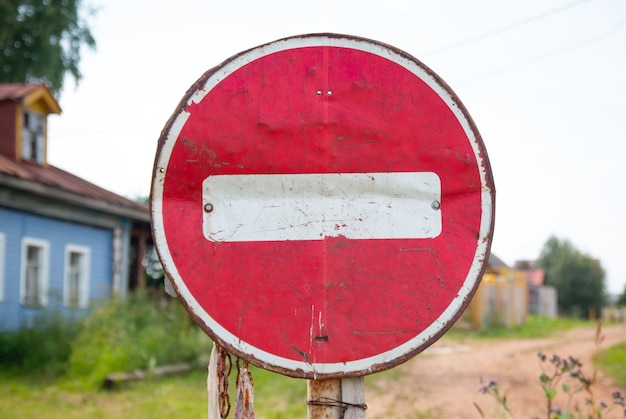 道路標識停止をクローズアップ
