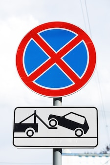 Road sign stop prohibited close-up. high quality photo