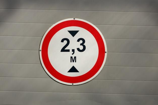 赤い境界線のある道路標識の白い円。高さ制限。高品質の写真
