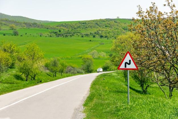 도로 표지판, 구불구불한 도로