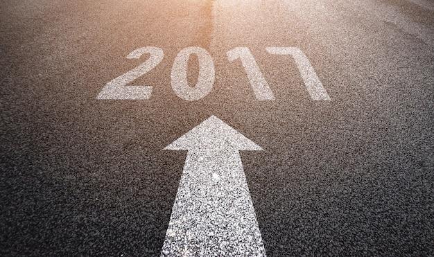 Дорога к 2017 году
