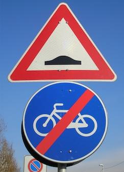 푸른 하늘 위에 도로 교통 표지판