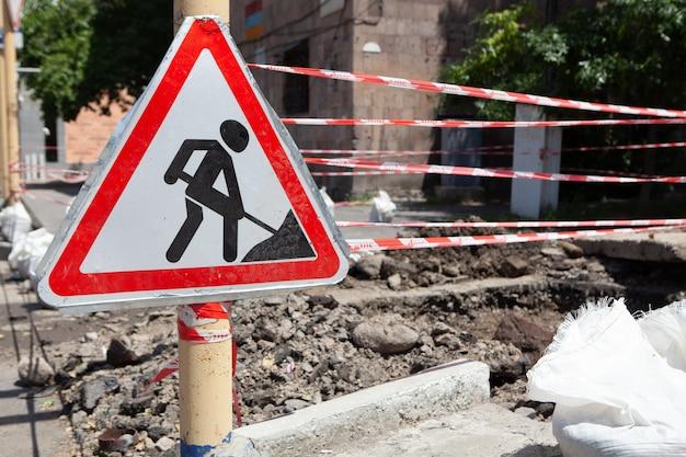 Road works are underway
