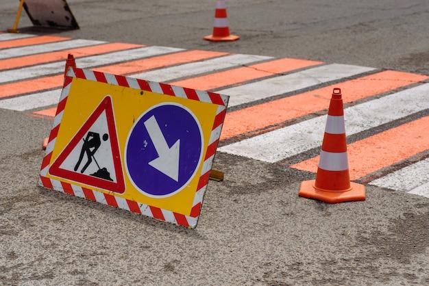 道路工事道路封鎖標識とトラフィックコーン迂回アクセスのみ